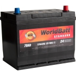 World Batt Standard 70 Ah 570 A JAPAN